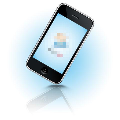090515-iphone.jpg