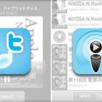 QuickPodcastとの連携機能を追加したTwitMusic v1.6.2を公開しました