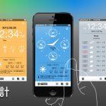 アラーム音楽でその日の天気がわかる「お天気時計」が、メジャーバージョンアップ!