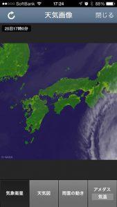 気象衛星画像