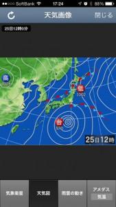 天気図画像