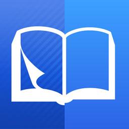 i文庫HDアプリアイコンの新旧デザイン比較
