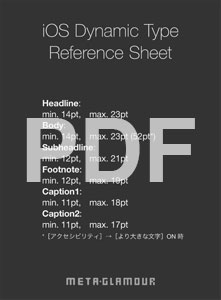ios dynamic type reference cards