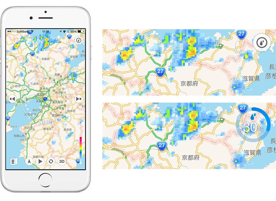 アメミル、iPhone v3.0 アップデート版