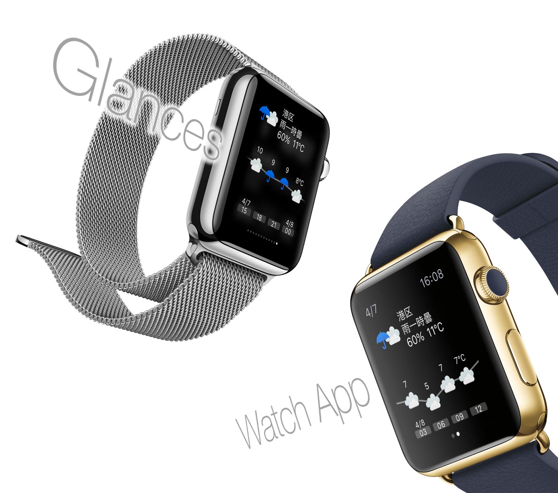 そら案内、Apple Watch対応版