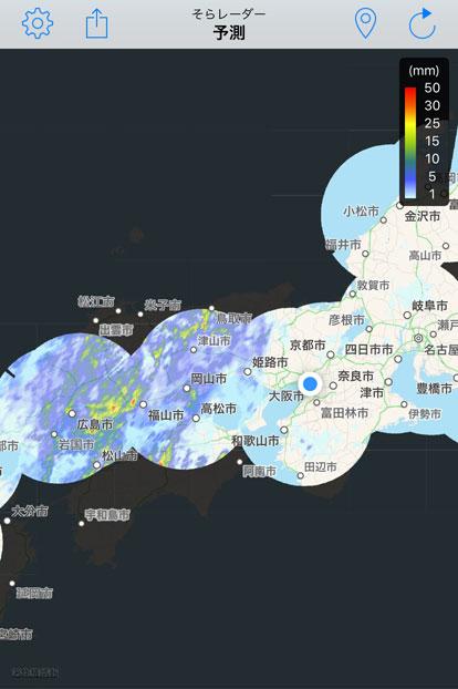天気 予報 和歌山 市 雨雲 レーダー