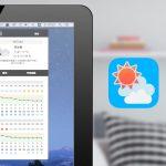 そら案内(macOS版)、1時間毎の予報と高解像度降水ナウキャストを追加