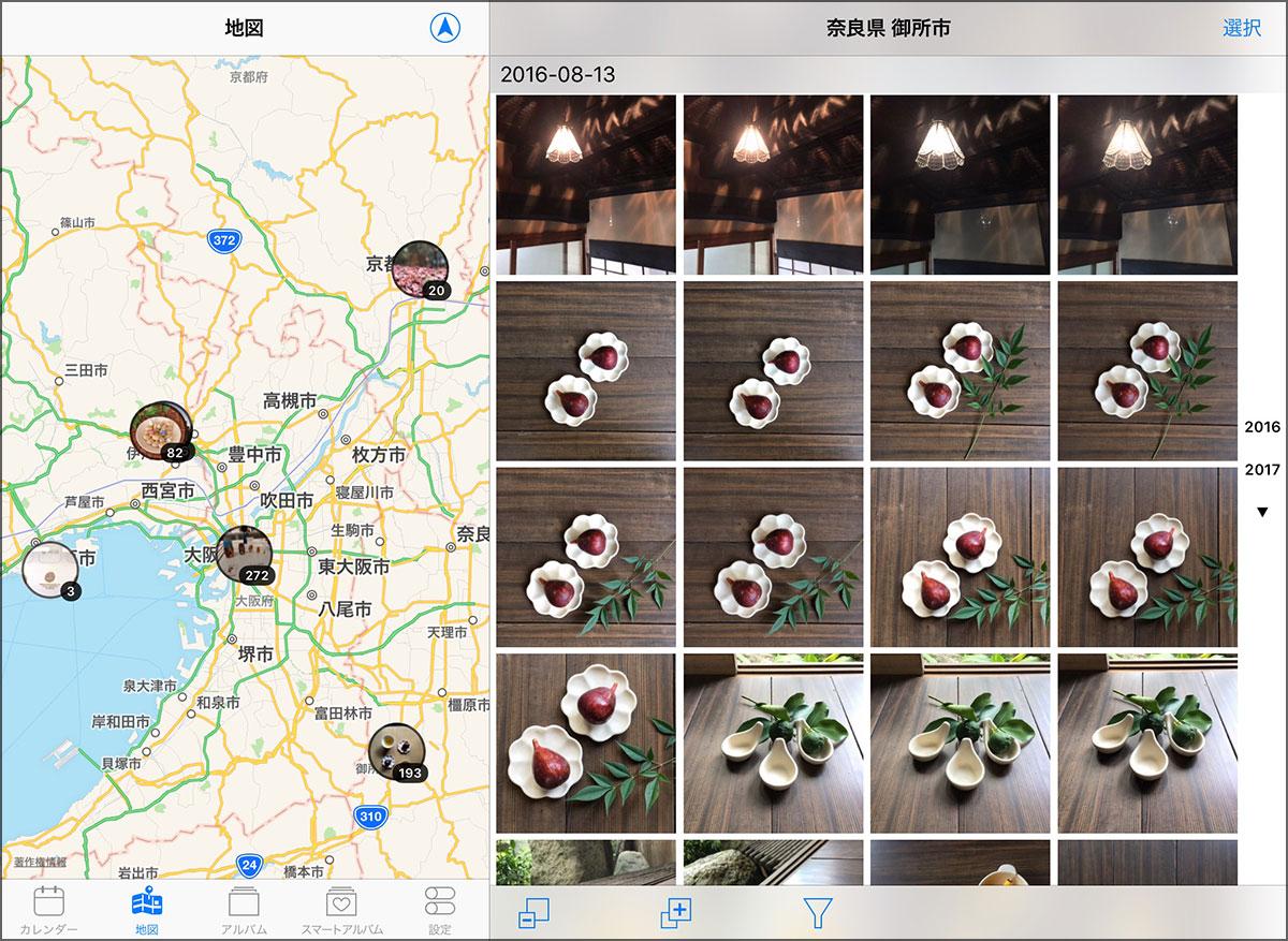 Pictreamアプリの地図表示
