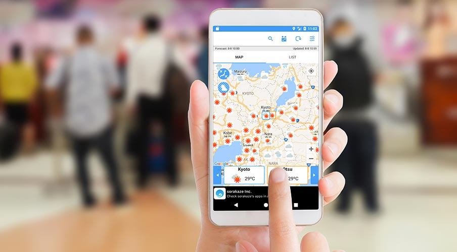 Android版WeatherJapanアプリ近隣地域予報画面