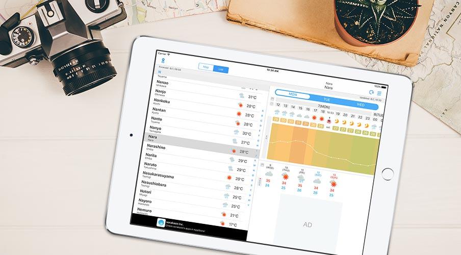WeatherJapanモバイルアプリの地域名リスト