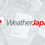 日本を旅行や出張で移動する全ての方へ、国内各地の天気を素早く簡単に調べられるモバイルアプリ「WeatherJapan」がリリースされました