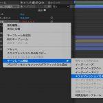 そら案内 (Android TV版)での新たな試み、Adobe After EffectsとBodymovinでLottieアニメーションライブラリを使う