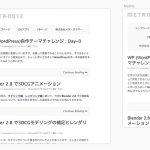 WP (WordPress)自作テーマチャレンジ : Day-1 (トップページデザイン)